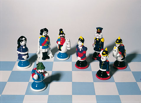 Baierisches Schach